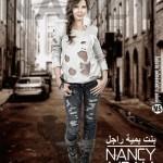 Nancy Ajram - Bent B100 Rageel